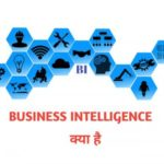 Business Intelligence in hindi